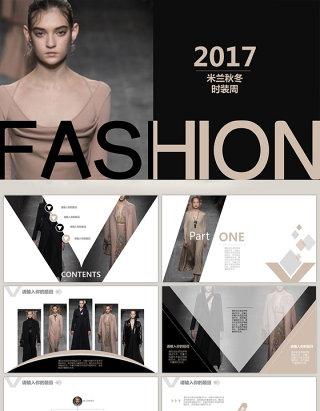 2017服装发布秀场动态PPT模板