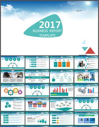 2017大气实用商务汇报总结与工作计划ppt模板