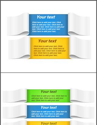 创意立体翻纸文本框PPT素材