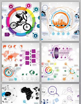 展板信息图标商务背景设置PPT海报素材