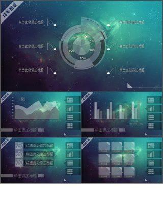 5套ios风格ppt图表模板