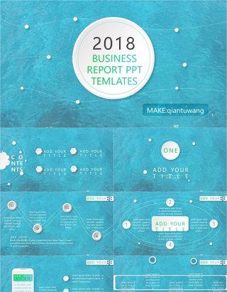 蓝色清新新年工作总结业务报告ppt模板