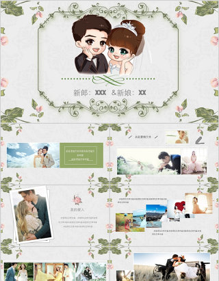 浪漫花朵手绘婚礼相册婚庆策划PPT模板