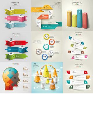 商务信息图表矢量素材