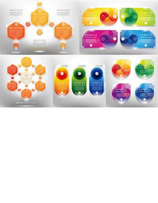时尚商务图表元素矢量素材