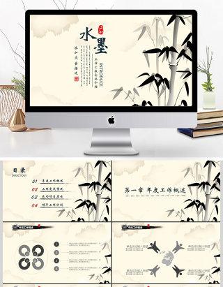 古典古韵水墨中国风报告PPT模板