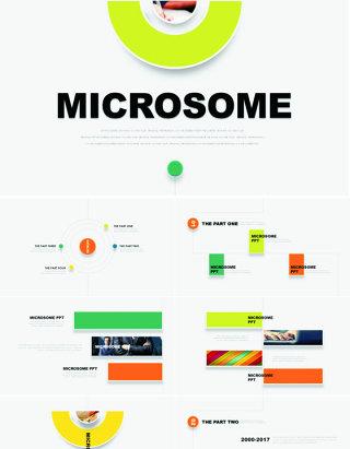 创意微粒体工作汇报工作总结商务ppt模板