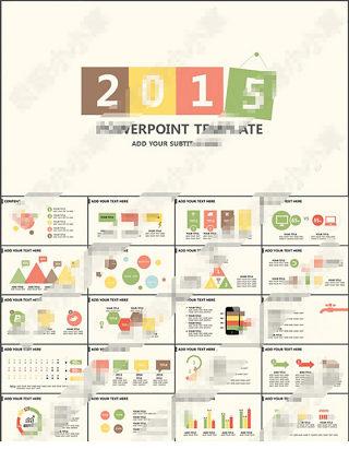 商务图表ppt