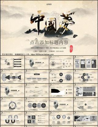 中国风中国梦PPT模板下载