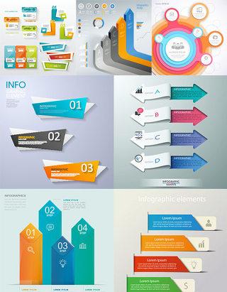 商务图表设计矢量素材