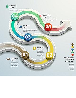 立体箭头信息图表EPS素材
