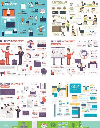 工作商务图表设计