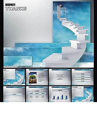 商务PPT模板 蓝色PPT模板图片