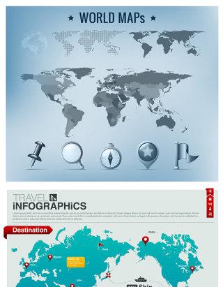商务信息图标PPT图标设计元素素材