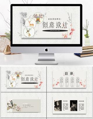 创意美学中国风商务汇报总结PPT模板