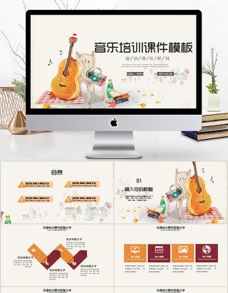 2018简约音乐培训课件模板