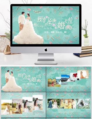清新浪漫婚礼相册婚庆策划背景PPT模板