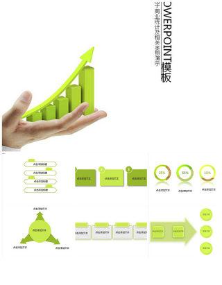 3D立体统计图分析图表PPT模板下载