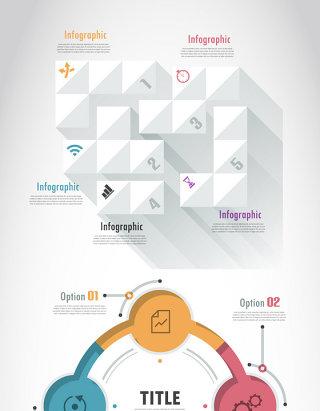 信息图元素彩色圆球对话框商业分类微立体