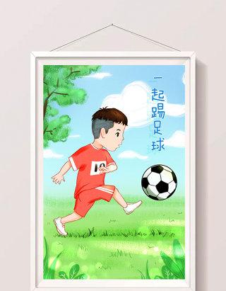 足球场景男孩踢球户外操场足球阳光手绘插画