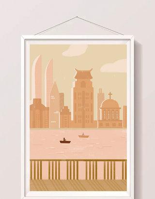 卡通暖色调城市风景插画