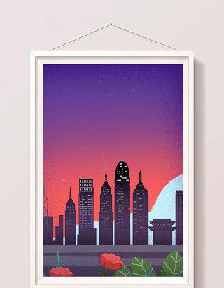 紫色扁平城市风景插画