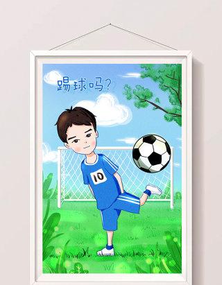 足球场景男孩踢球操场球场球门球服手绘插画