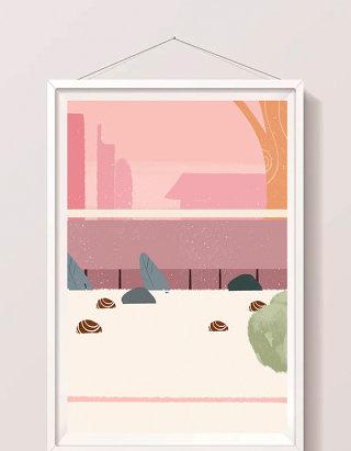 粉色卡通城市风景插画