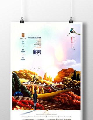 园林别墅广告手绘地产插画房地产海报