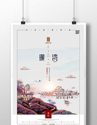 房地产广告手绘素描商业地产海报