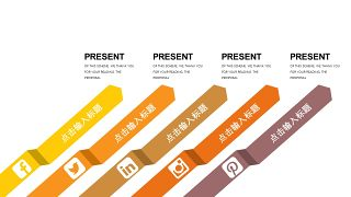 橙色系并列关系PPT图表-30
