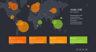 商务数据分析PPT图表之地图-3