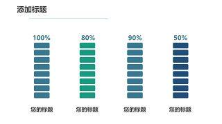 蓝色医学医疗医用PPT图表27