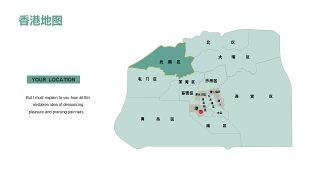 部分省份中国香港地图PPT图表-35
