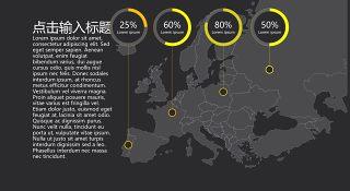 商务数据分析PPT图表之地图-24