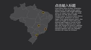 商务数据分析PPT图表之地图-23