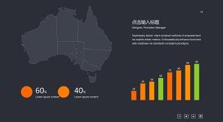 商务数据分析PPT图表之地图-13