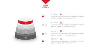 大气红色商务PPT图表-26