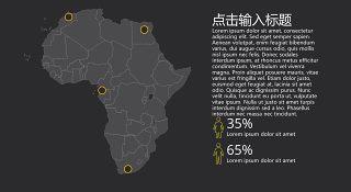 商务数据分析PPT图表之地图-22