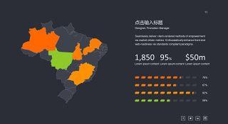 商务数据分析PPT图表之地图-11