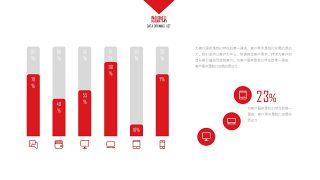 大气红色商务PPT图表-23