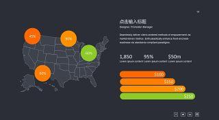 商务数据分析PPT图表之地图-14