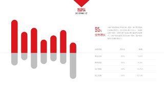 大气红色商务PPT图表-17
