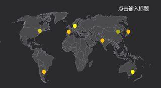 商务数据分析PPT图表之地图-29