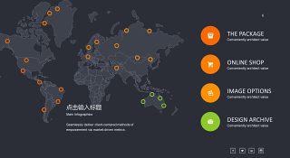 商务数据分析PPT图表之地图-6