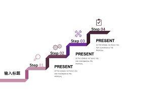 深紫色系商务PPT图表-18
