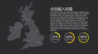 商务数据分析PPT图表之地图-20