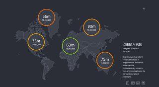商务数据分析PPT图表之地图-12