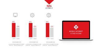 大气红色商务PPT图表-13
