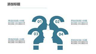 蓝色医学医疗医用PPT图表24